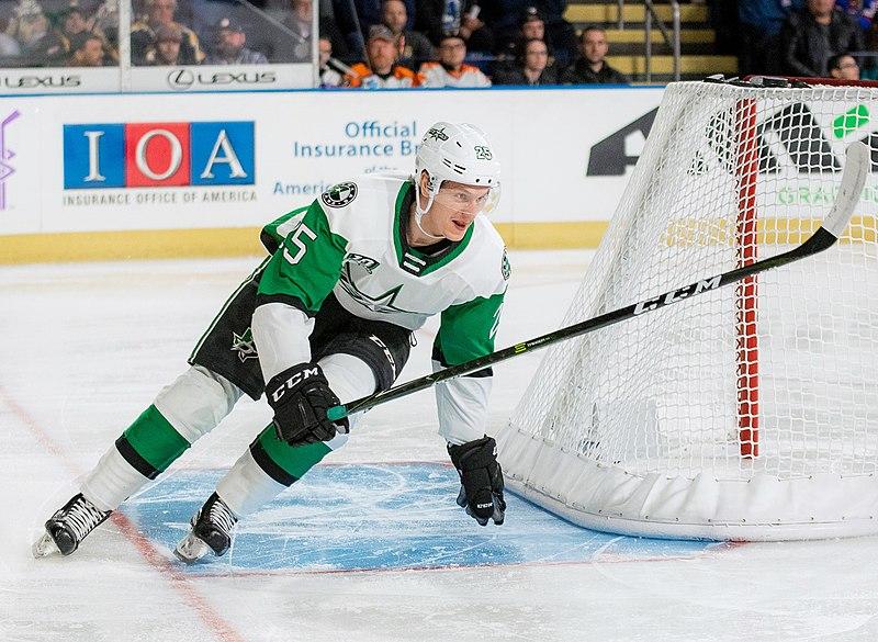 Start nové sezony NHL je na spadnutí